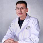 湖北武汉大学人民医院呼吸内科陈宏斌,专业代挂陈宏斌专家号